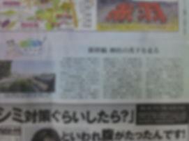 P1020106○copy.jpg
