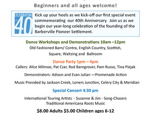 Dance Party - A 40th Anniversary Celebration