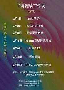 WhatsApp Image 2021-01-22 at 05.23.55.jp