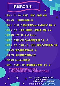 WhatsApp Image 2020-12-28 at 14.27.31.jp