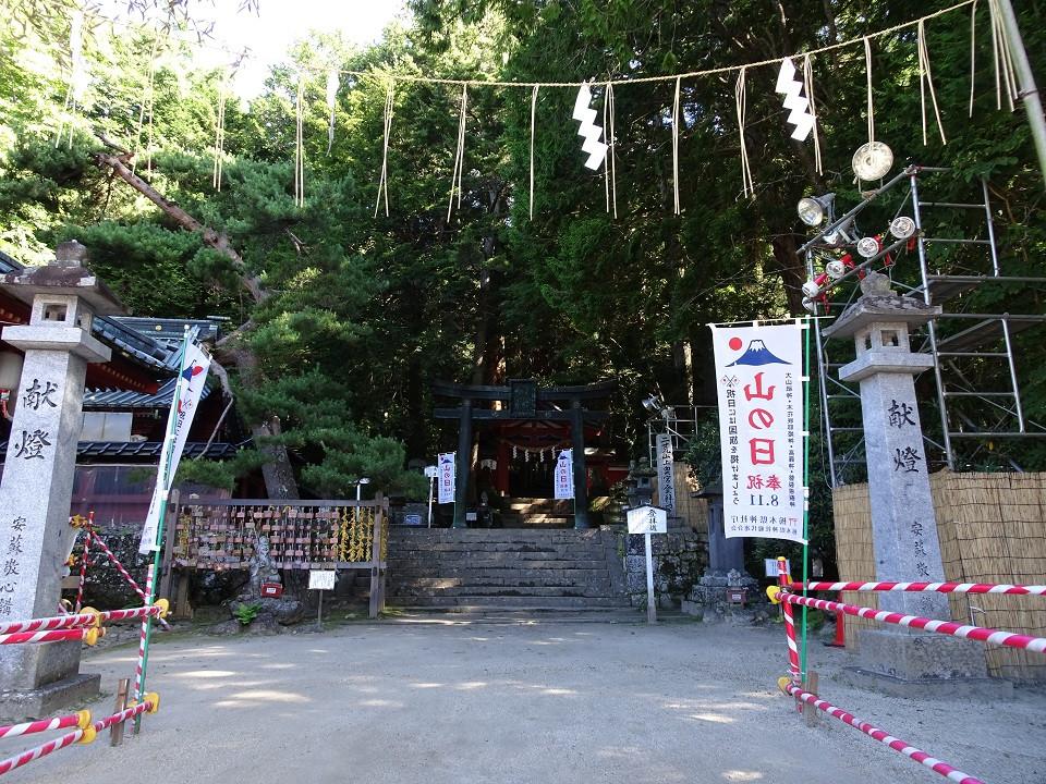 二荒山神社登山口