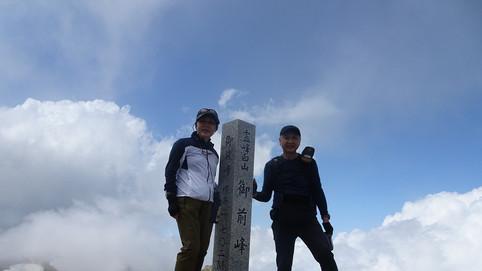 白山最高峰御前峰