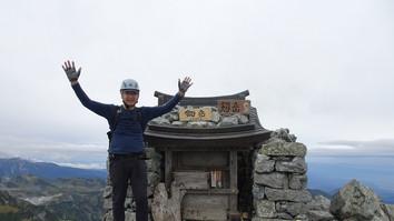 登頂\(^o^)/
