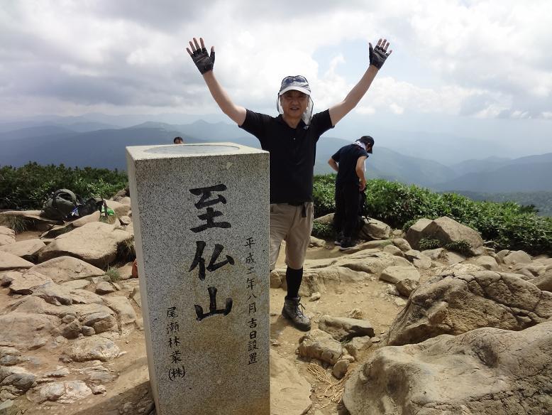 山頂で万歳