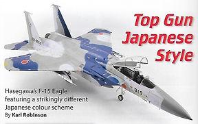 F-15J Cover.jpg