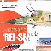 Mitsubishi F-1 Cover.jpg