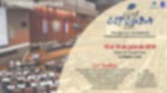 congreso cuba portada 2.png