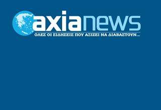 Axia News .png