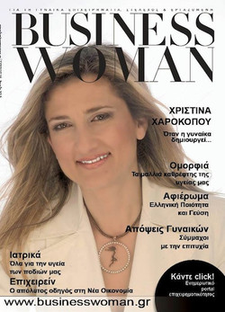 Business Woman Magazine
