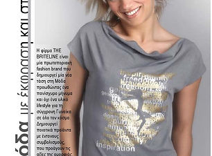 THE BRITELINE® in Business Woman Magazine