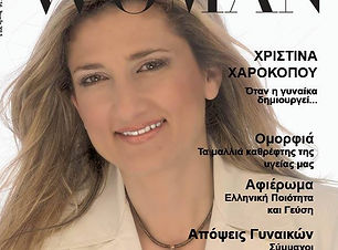 Christina Charokopou, Founder &Creative Director THE BRITELINE® on cover page of Business Woman Magazine