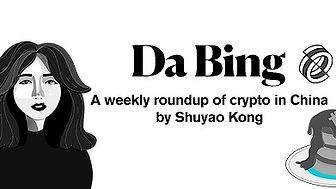 Shuyao-Da-Bing-Larger-v2_edited_edited.j