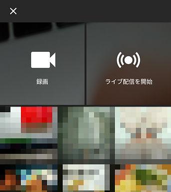 投稿画面SP_選択.jpg