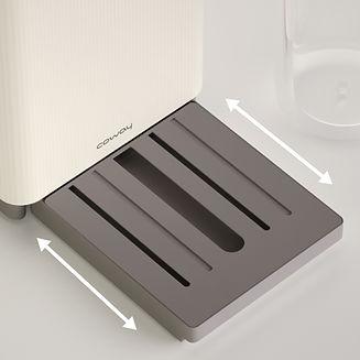 coway-kecil-adjustable-tray.jpg