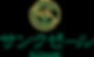 logo_stcousair_pc.png