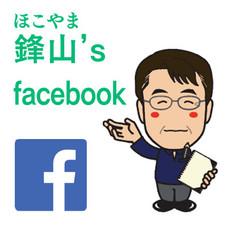 鋒山's facebook