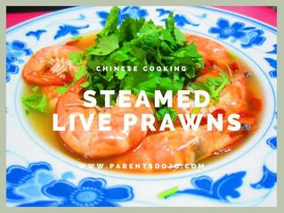 Steamed Life Prawns