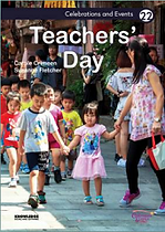 Teachers Day 240 x 170.png