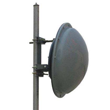 HW-RAD-2 - 5.8GHz 2Ft Dish Antenna Radome