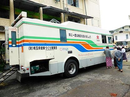 B6 ヤンゴン市ジビタダナ・サンガ病院に供与したX線検診装置付胸部検診車.JPG
