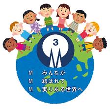 MFlogo_children2.png