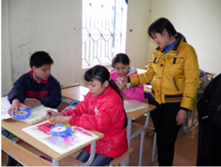 教育実習.png
