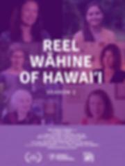 REEL WĀHINE OF HAWAIʻI v.3.png