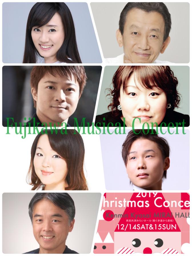 クリスマスコンサート 応募締切、間近です!