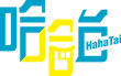 哈哈台logo_黃藍.png