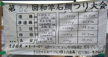 7無題.png