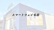 スクリーンショット 2019-04-19 15.21.11.png