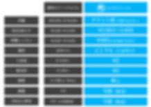スクリーンショット 2020-06-18 14.25.40 (1).jpg