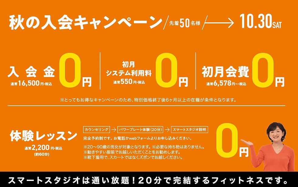 スクリーンショット 2021-09-25 16.54.33.png