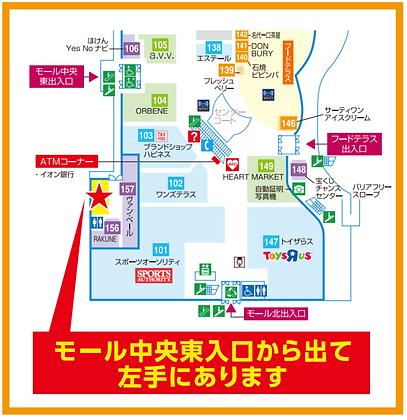スマートスタジオ平岡.png