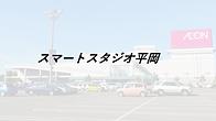 スクリーンショット 2021-03-23 10.48.15.png
