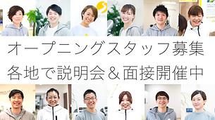 スクリーンショット 2019-12-12 13.10.09.png