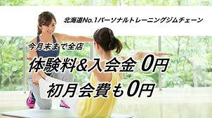 スクリーンショット 2021-01-04 11.38.11.jpg