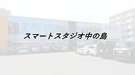 スクリーンショット 2020-09-19 16.59.47.png