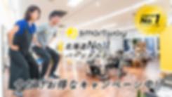 スクリーンショット 2018-10-01 10.51.29 (1).png