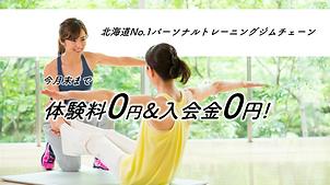 スクリーンショット 2019-08-31 16.00.25 (1).png