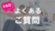 スクリーンショット 2019-06-07 17.16.30 (1).png