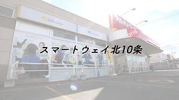スクリーンショット 2019-06-06 14.23.48.png