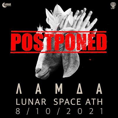 postponedath3.png