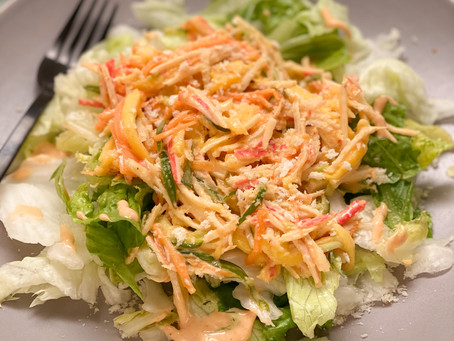 Spicy Crab (Kani) Salad