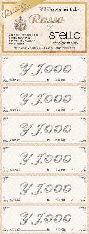 VIPチケットデザイン