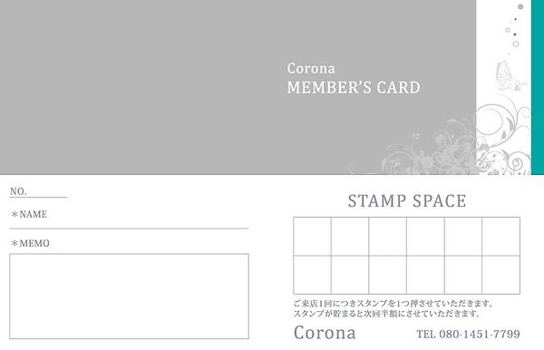 スタンプカード.png