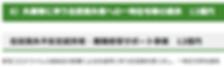 スクリーンショット 2020-04-16 21.25.11.png