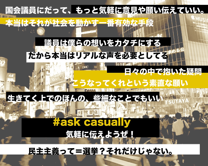 ask2.png