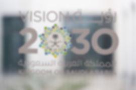 Vision 2030.jpg