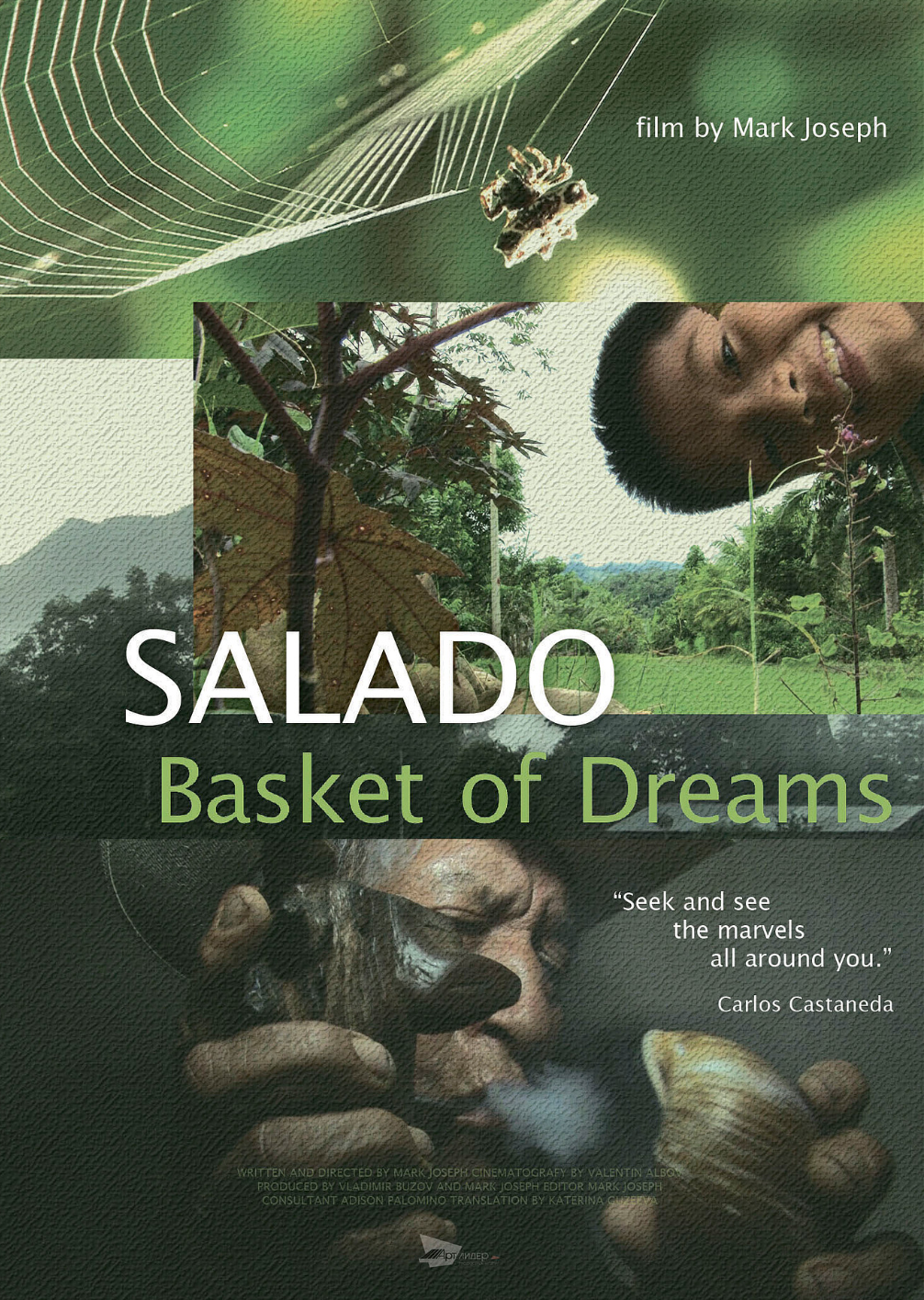 Salado. Basket of Dreams (2015)